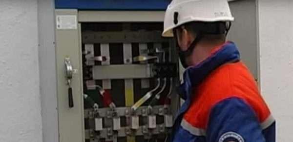4 группа электробезопасности обязанности тесты на 5 группу по электробезопасности 2014